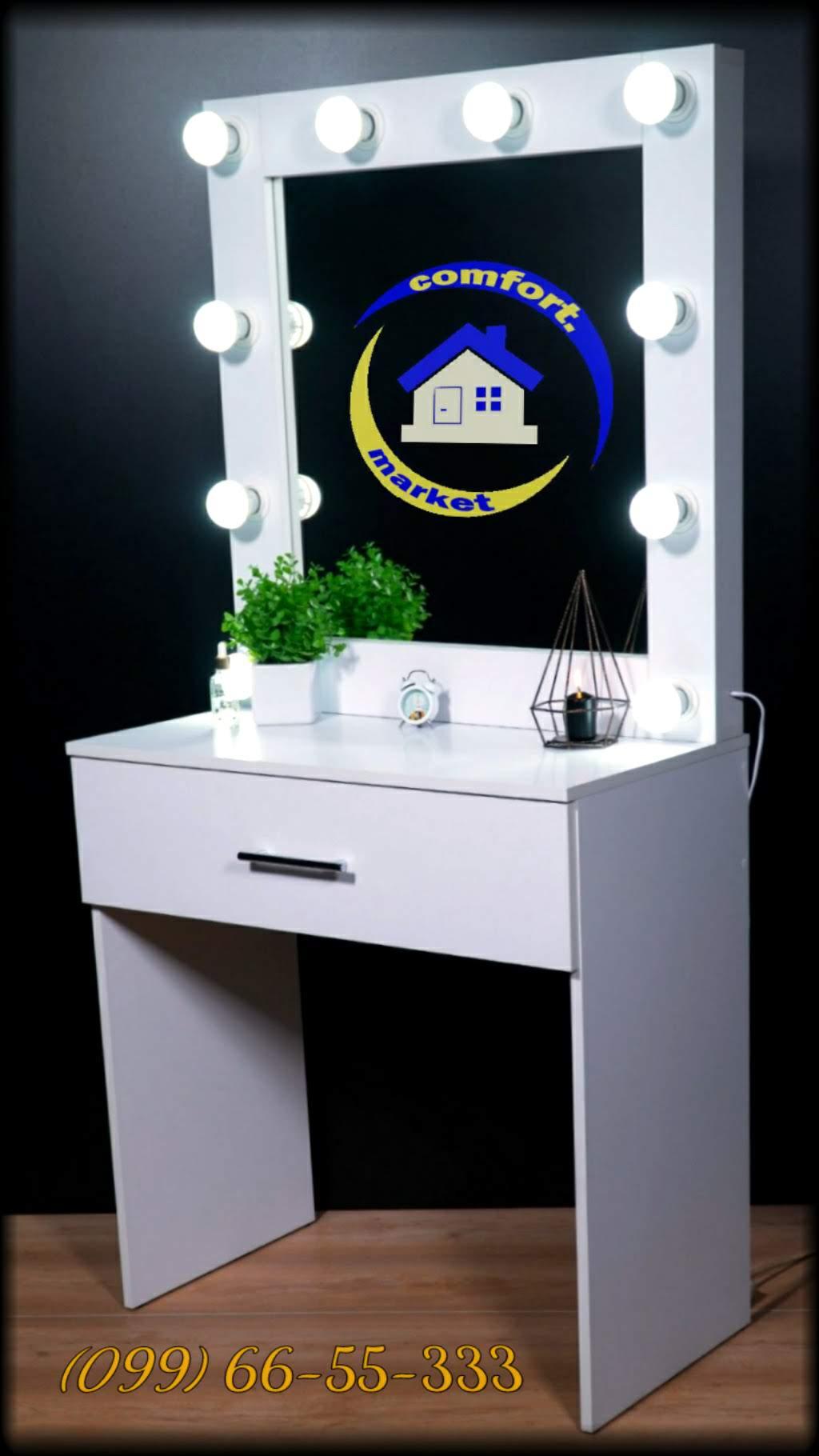 Белый гримерный столик с ящиком и зеркало визажиста с подсветкой лампочками - рабочее место мастера красоты, мебель для салона.