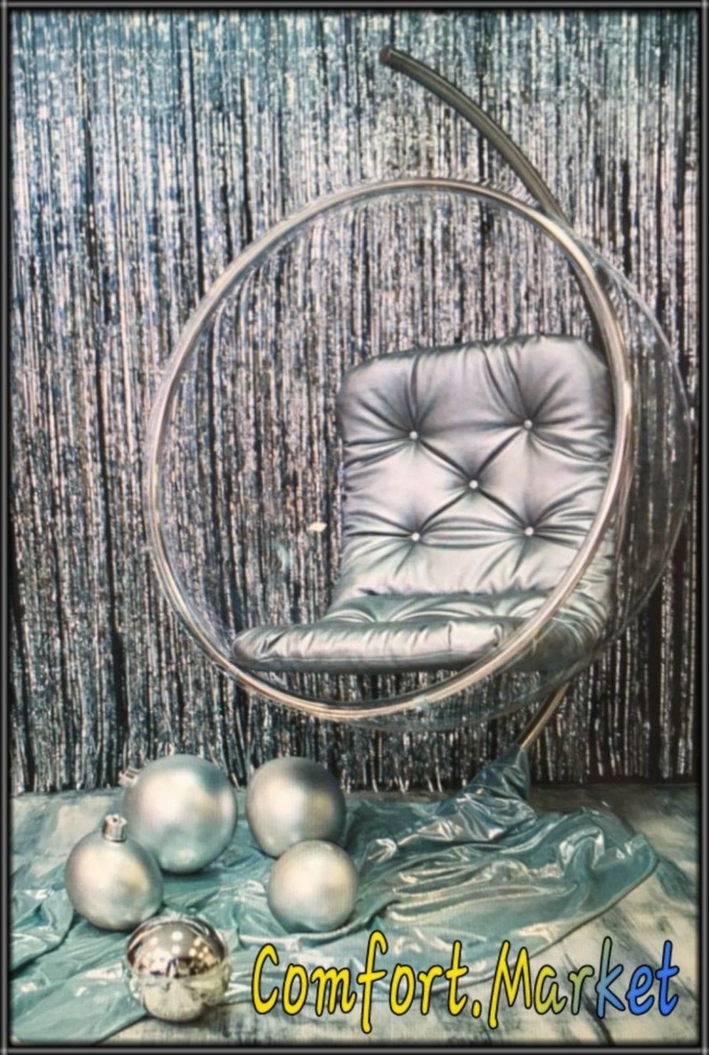 Bubble chair с нержавеющей стойкой - заказать у производителя в Украине