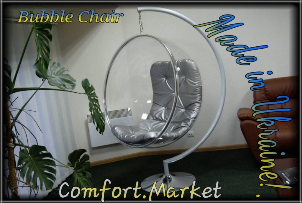 Ball chair - экскюзивное кресло качели из акрила, hi-tech мебель на заказ от украинского производителя.