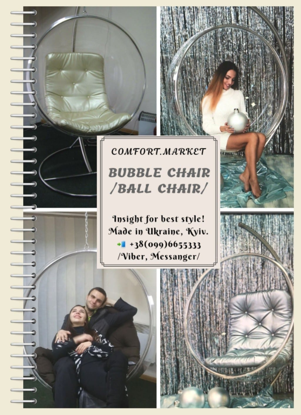 Bubble chair (ball chair) - furniture by Comfort Market - photos