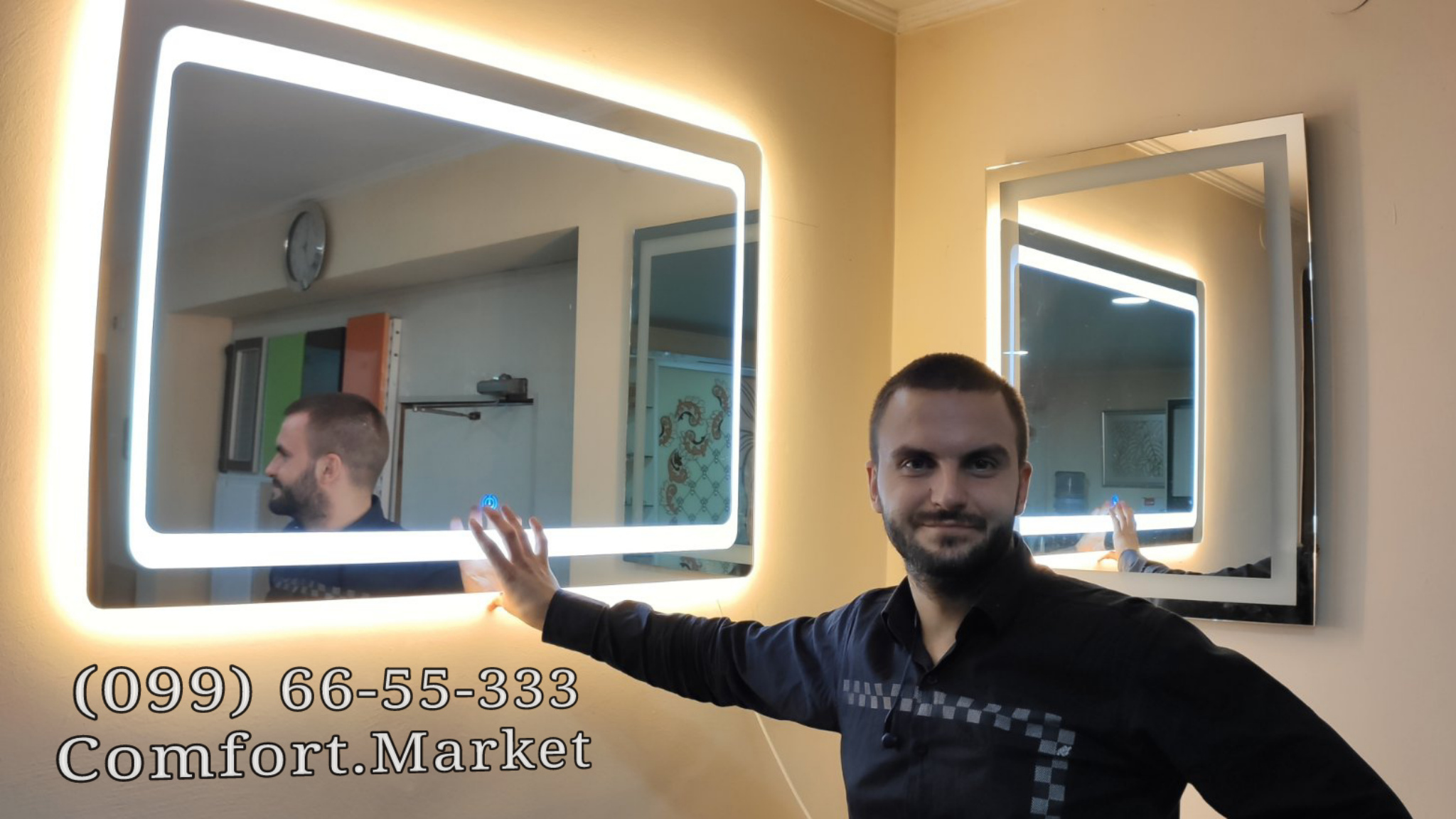 Зеркала LED
