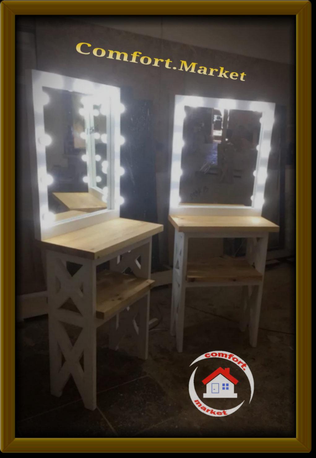 Деревянное зеркало с подсветкой светодиодными лампами с гримерным столом для косметики и полкой для инструментов.