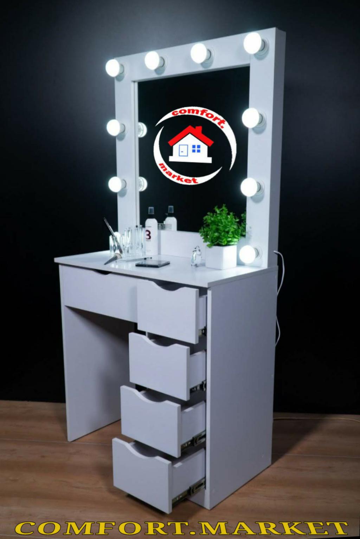 Купить в Киеве, Харькове гримерный стол и зеркало визажиста с подсветкой ЛЕД лампочками недорого - Comfort Market.