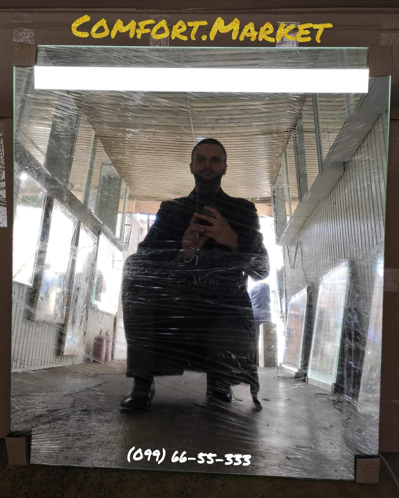 Купить зеркало ЛЕД 60*80 см в Украине