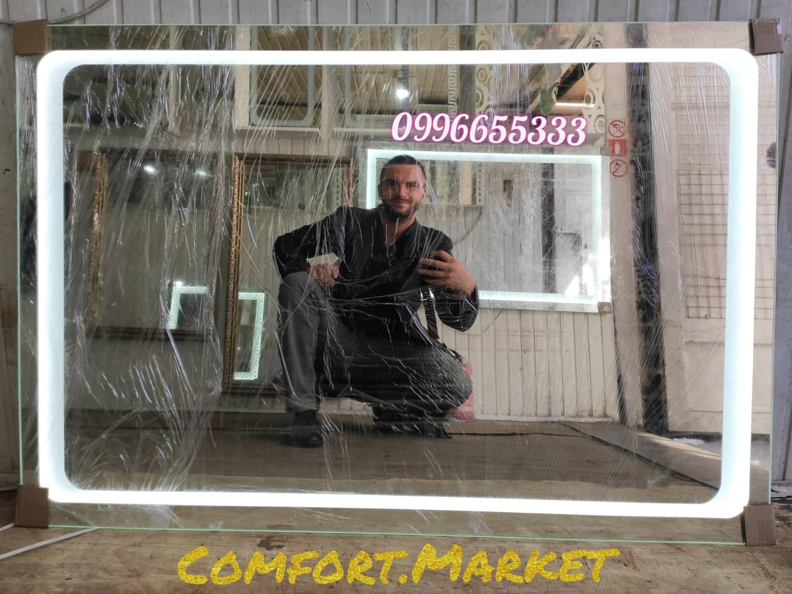 Купить зеркало на стену в ванную комнату 120*80 см