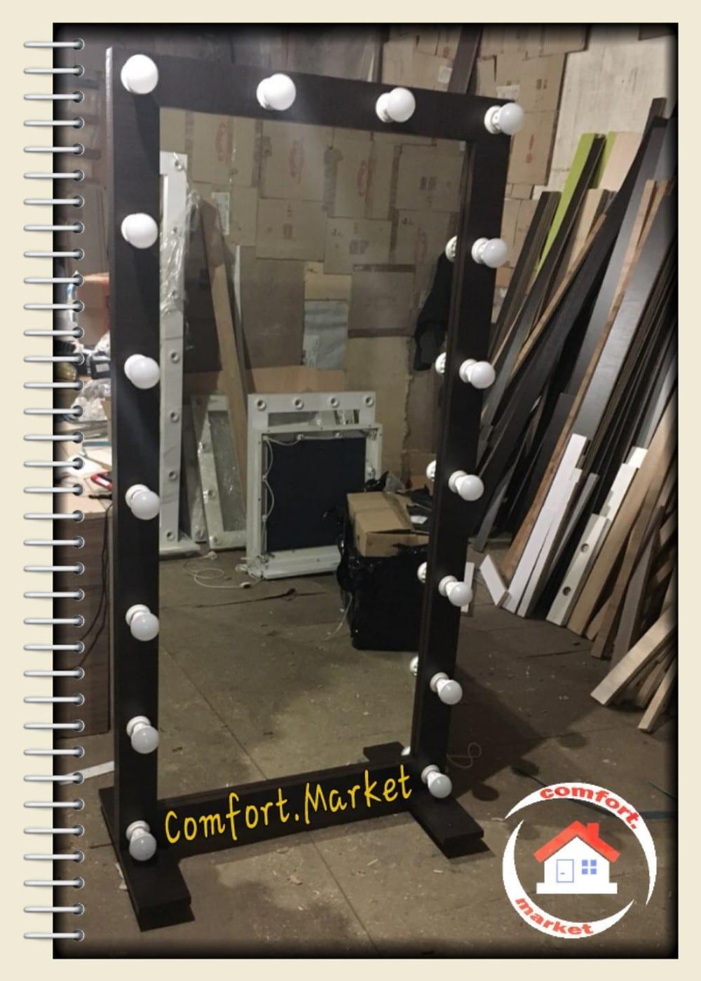 Напольное зеркало с лампочками в полный рост, цвет венге, купить от производителя в Украине