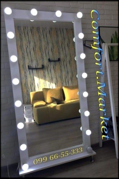 Мебель на заказ в Украине - зеркало с подсветкой на подставке для интерьера комнаты.