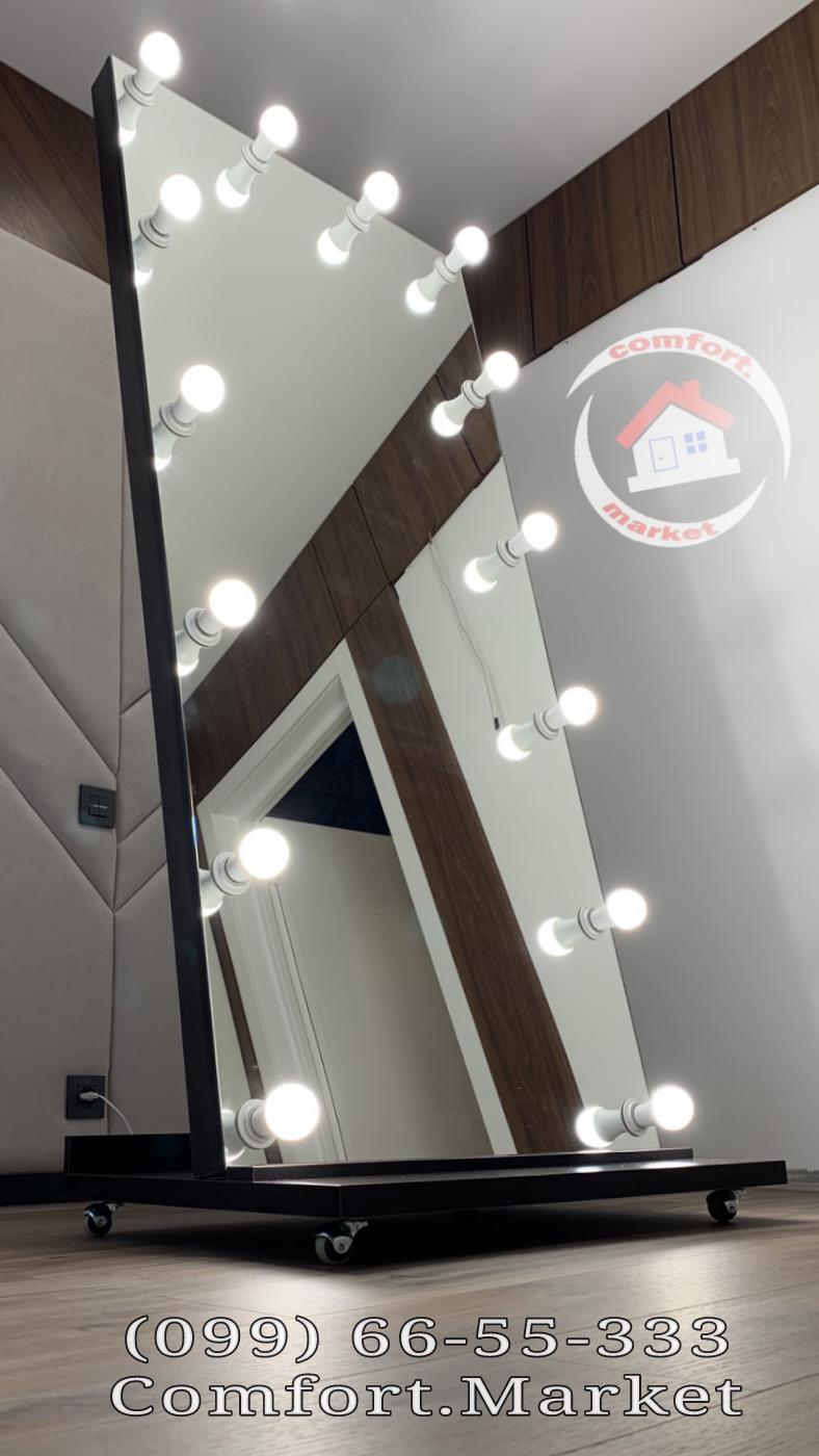 Передвижное зеркало на пол с подсветкой - мебель на заказ