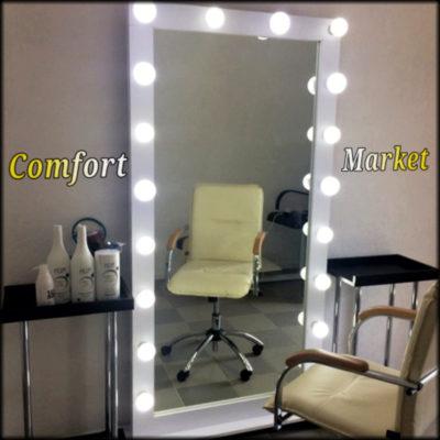 Передвижное зеркало на подставке с колесами, с подсветкой LED лампочками, фото в салоне.