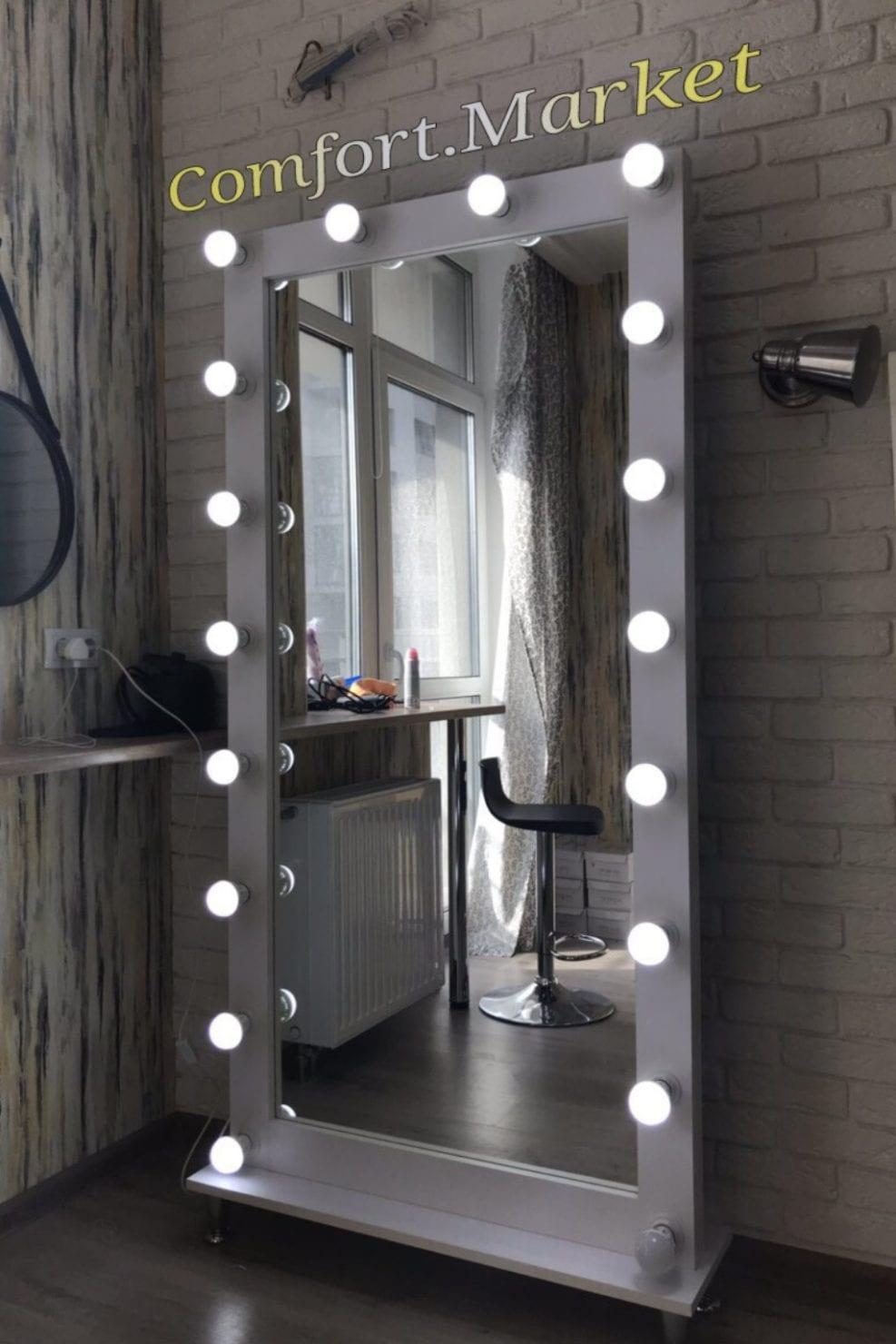 Зеркало в полный рост человека 90*185 см, цвет белый, напольное на ножках.