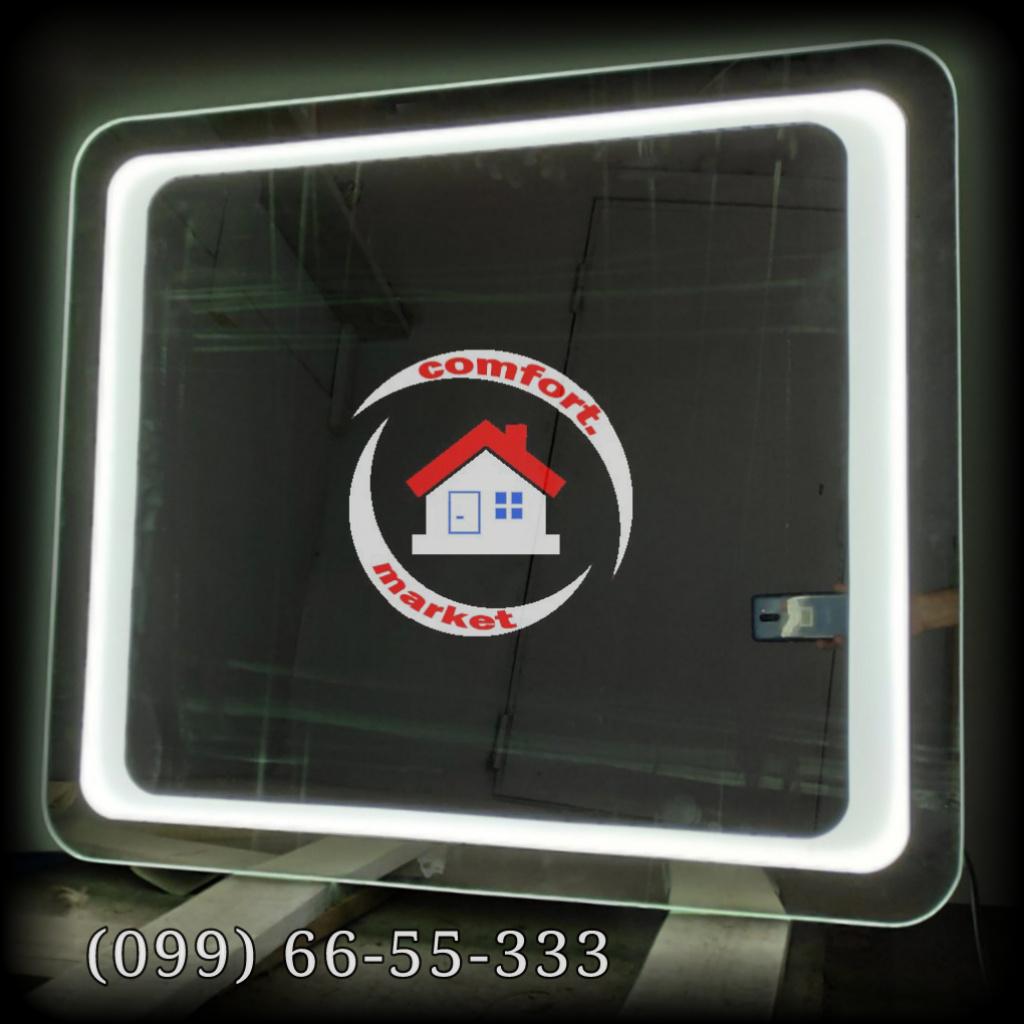 Купить зеркало LED в Украине, размер 120*80 см