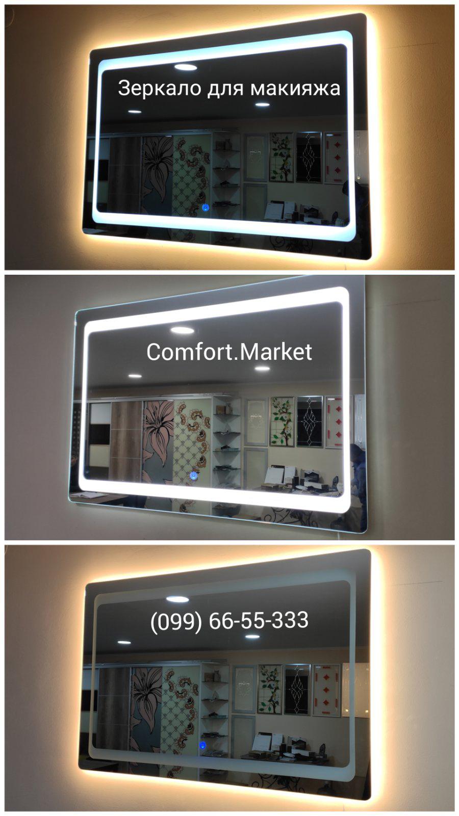 Зеркала с LED подсветкой для макияжа, причёсок - заказать Киев, Украина.