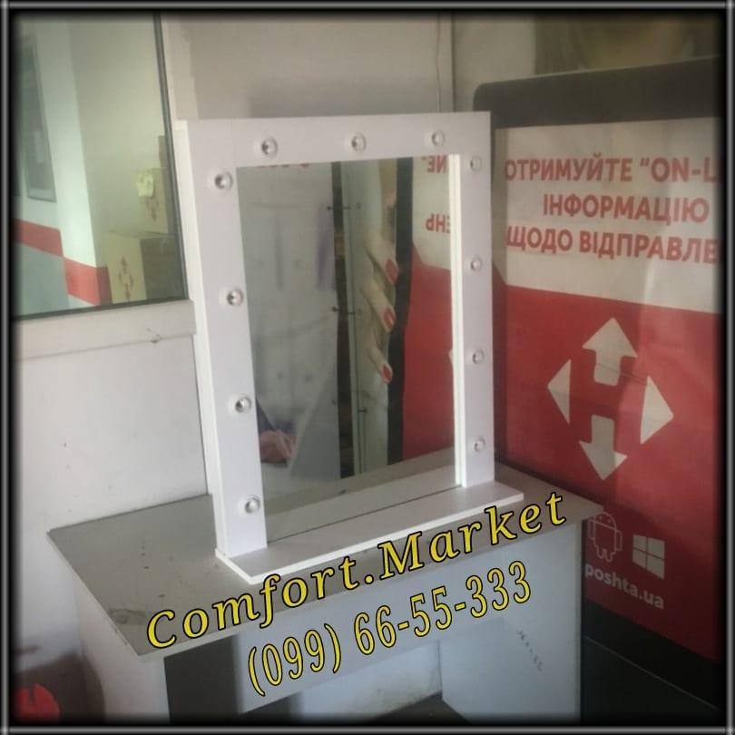 Заказ в магазине Комфорт Маркет - настольное зеркало визажиста 65*82 см