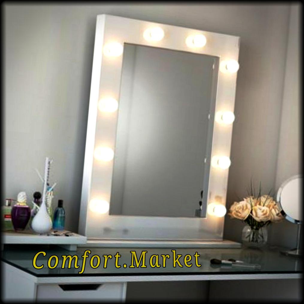 Купить настольное зеркало для макияжа и причесок дома - мебель Comfort Market