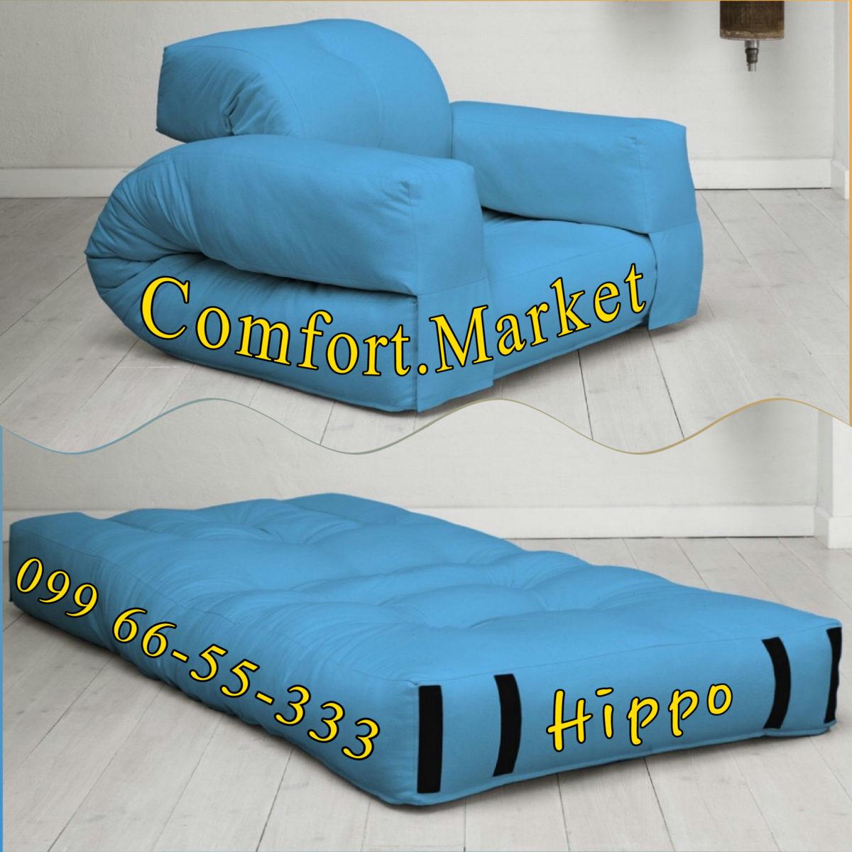Раскладывающееся бескаркасное кресло кровать трансформер Hippo