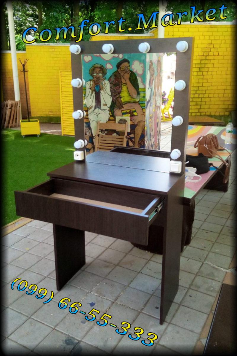 Косметологический стол с выдвижным ящиком и зеркало с подсветкой для мастера красоты, салона.