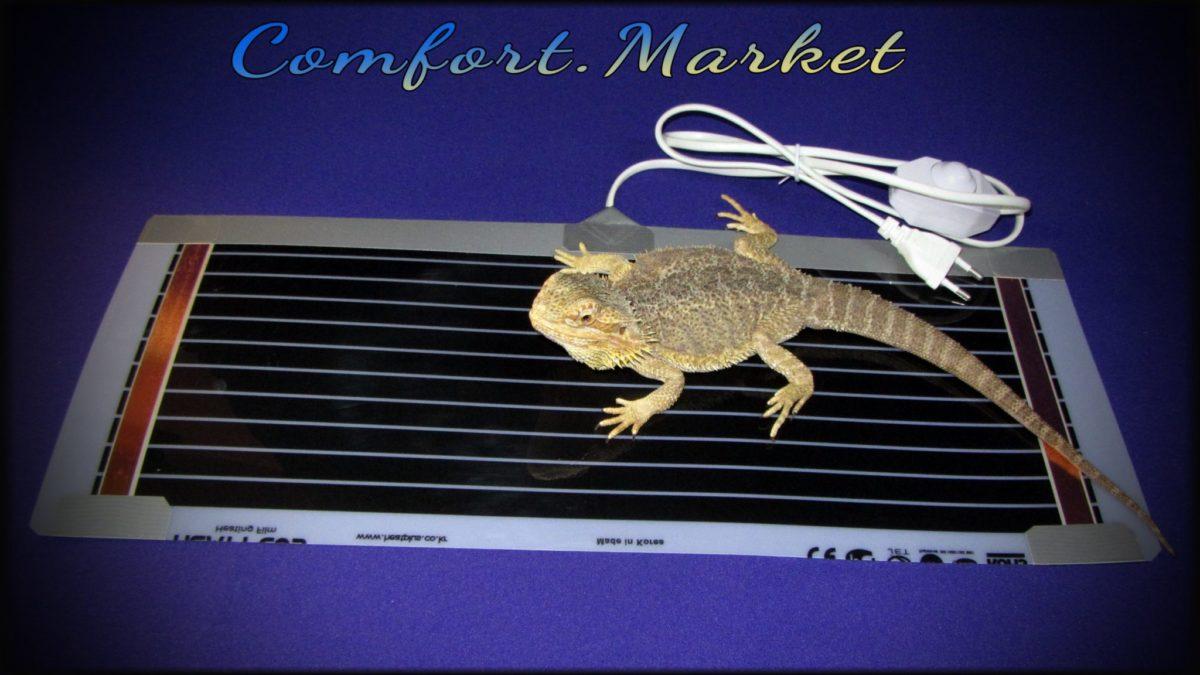 Обогреватель для террариума - ящериц, хамелеона, игуаны, агамы - термоковрик Comfort Market
