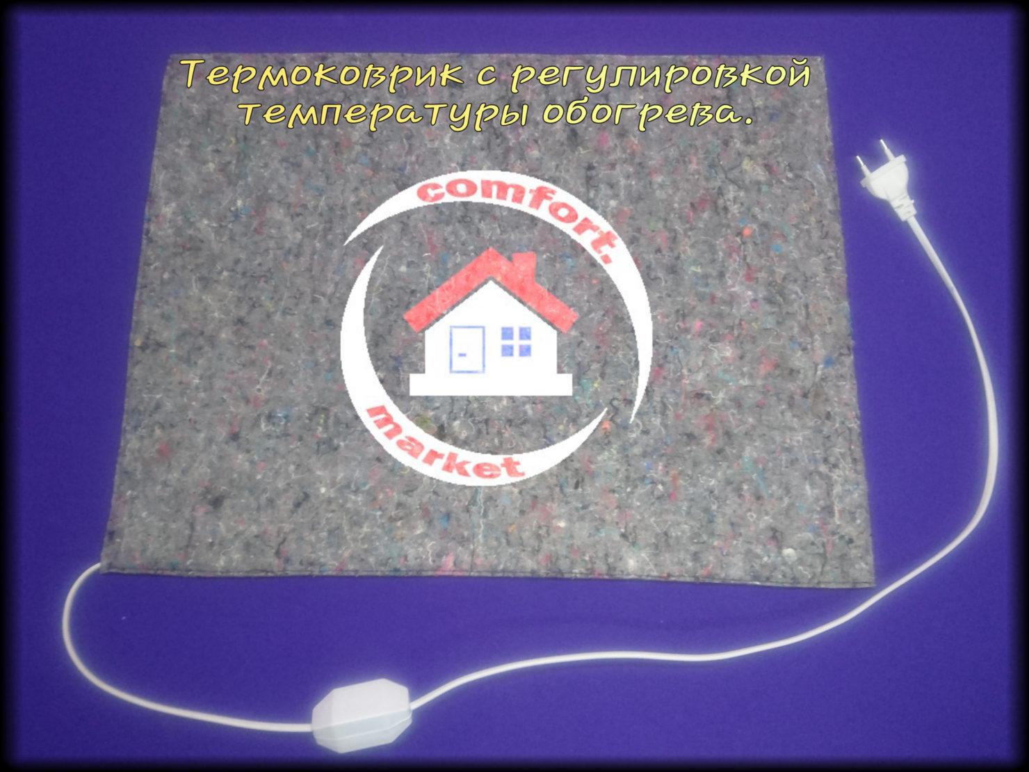 Заказать Термоковрик для кошки, собаки с гарантией качества 5 лет от производителя в Украине.