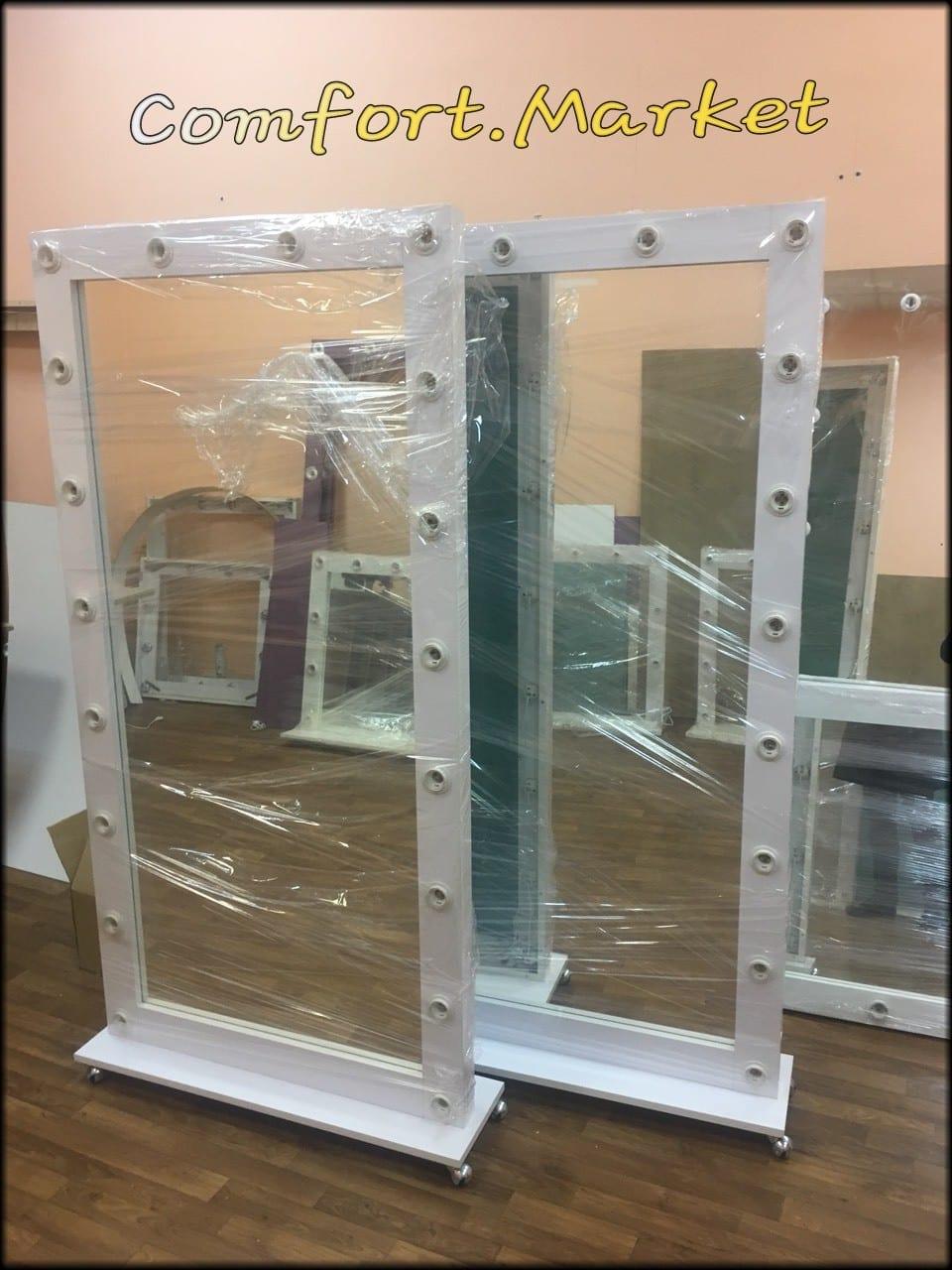 Выбрать и купить зеркало с лампочками в Киеве, или заказать с доставкой по Украине - Comfort.Market