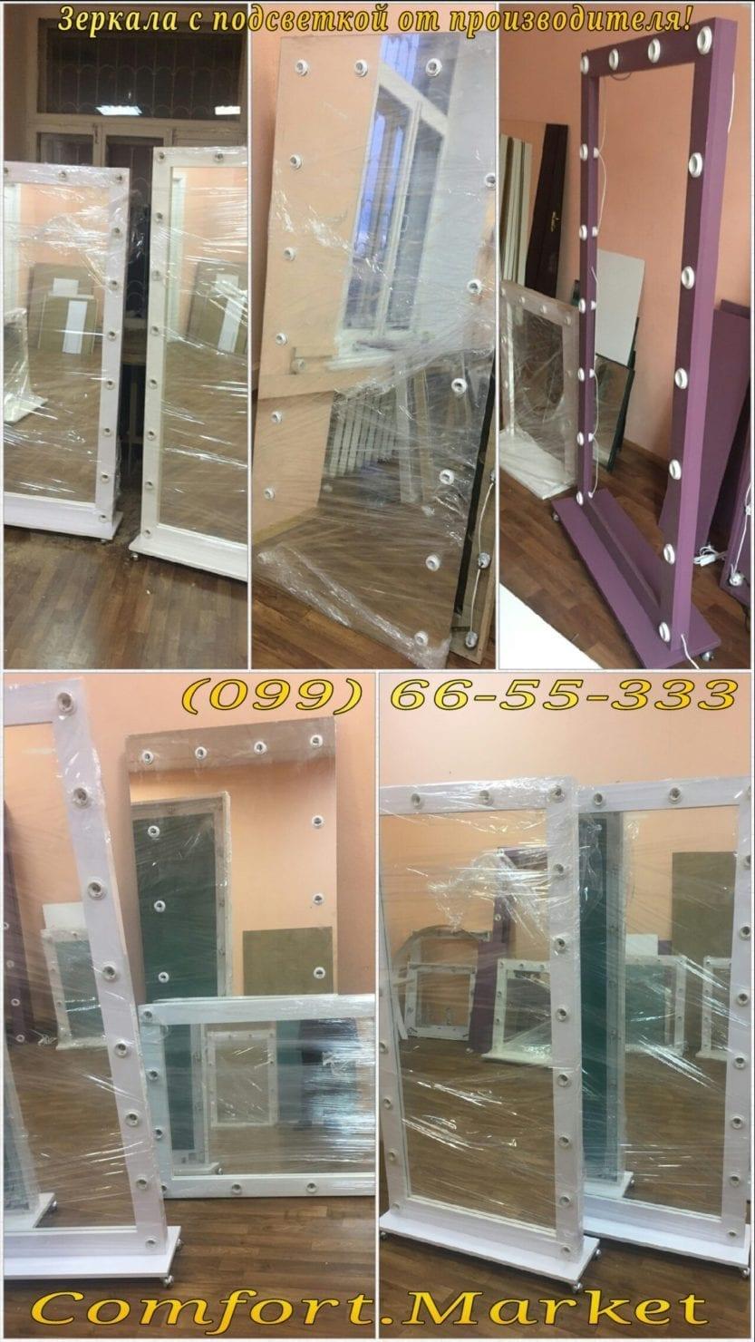 Ассортимент Comfort Market: напольные и настенные зеркала с подсветкой - мебель на заказ.