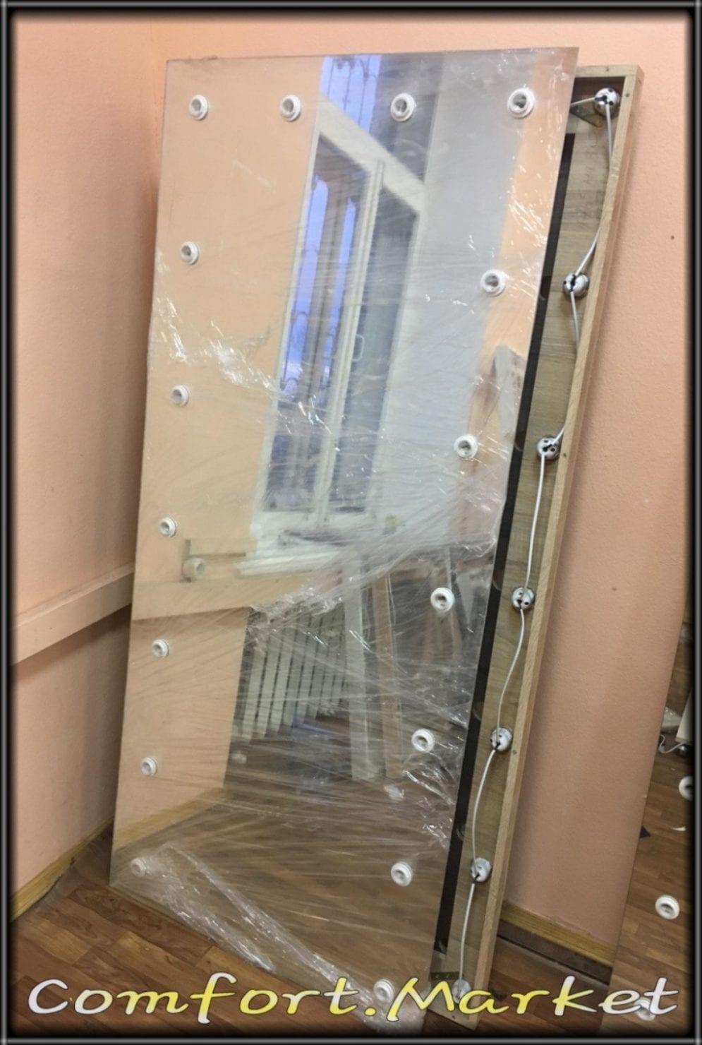 Зеркало безрамочное с подсветкой лампочками от производителя в Киеве - Comfort Market.