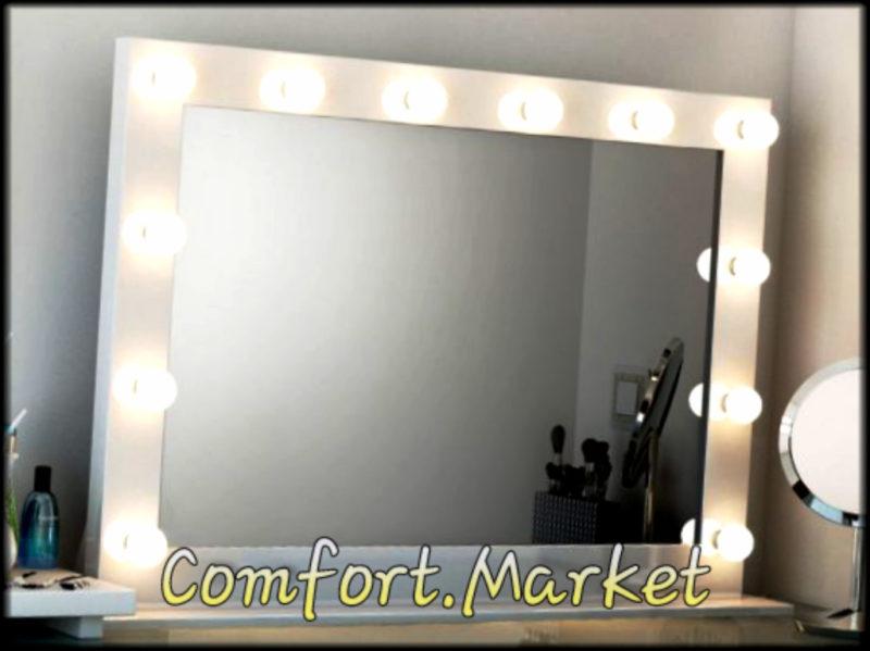 Зеркало для макияжа с ярким освещением лампами 100*80 см