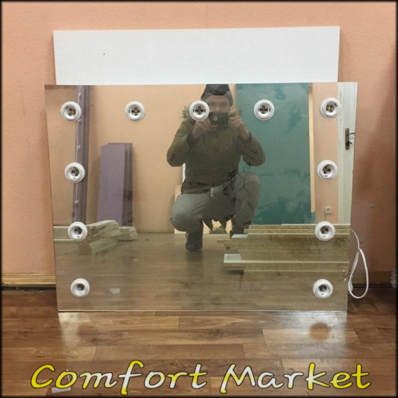 Безрамочное настенное зеркало для макияжа, 86*66 см