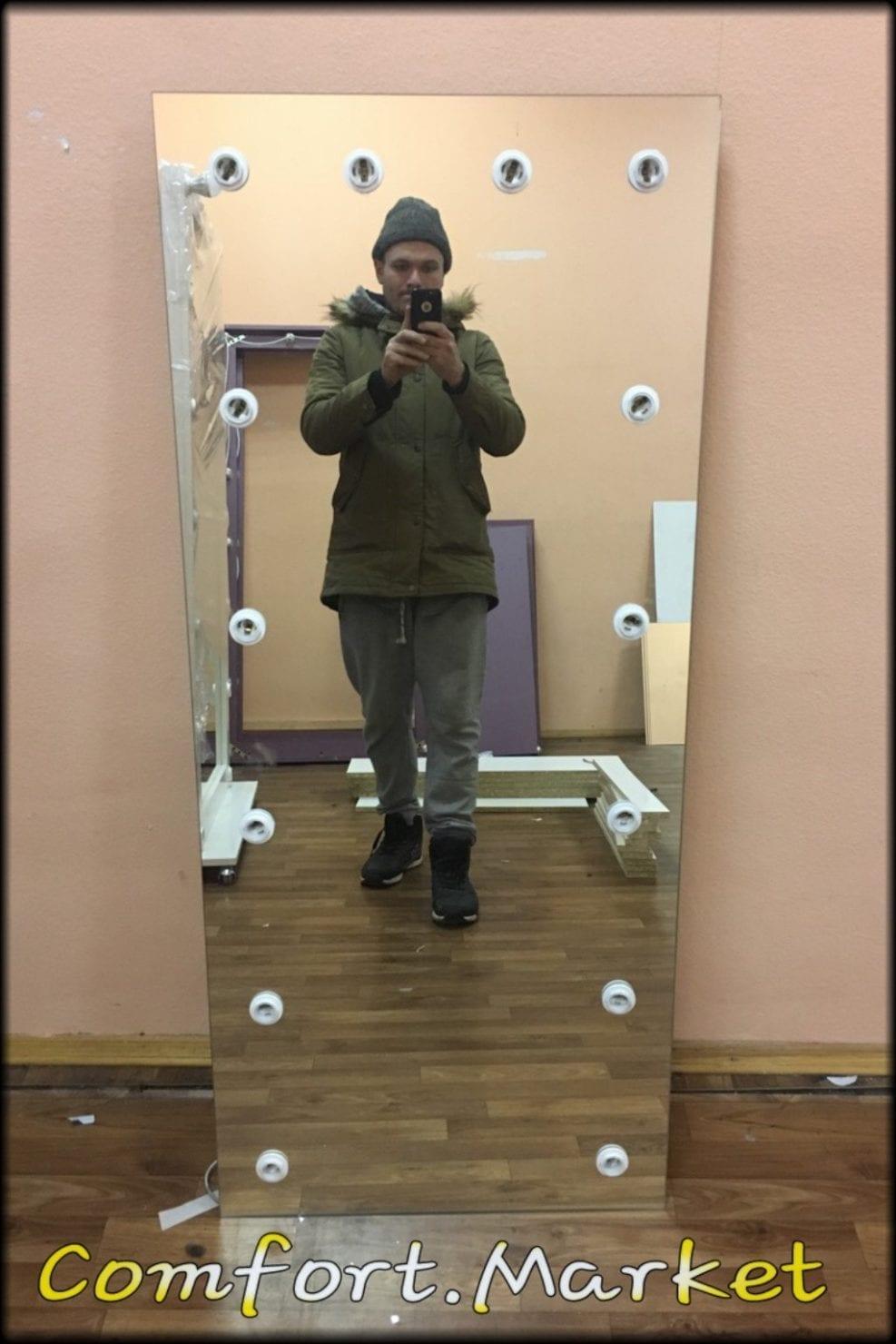 Настенное зеркало без рамки во весь рост человека 180 см, с лампочками