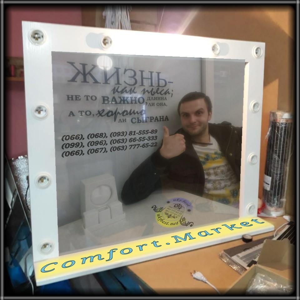 "Производство мебели и зеркал с подсветкой в Украине - ""Комфорт Маркет"""