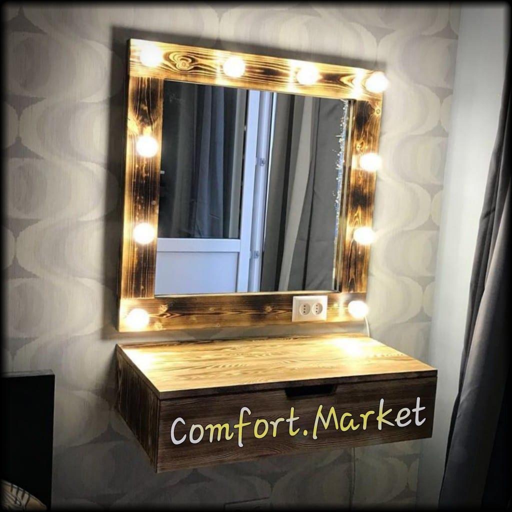 Зеркало на стену с полкой для косметики - для мастера макияжа и причёсок.