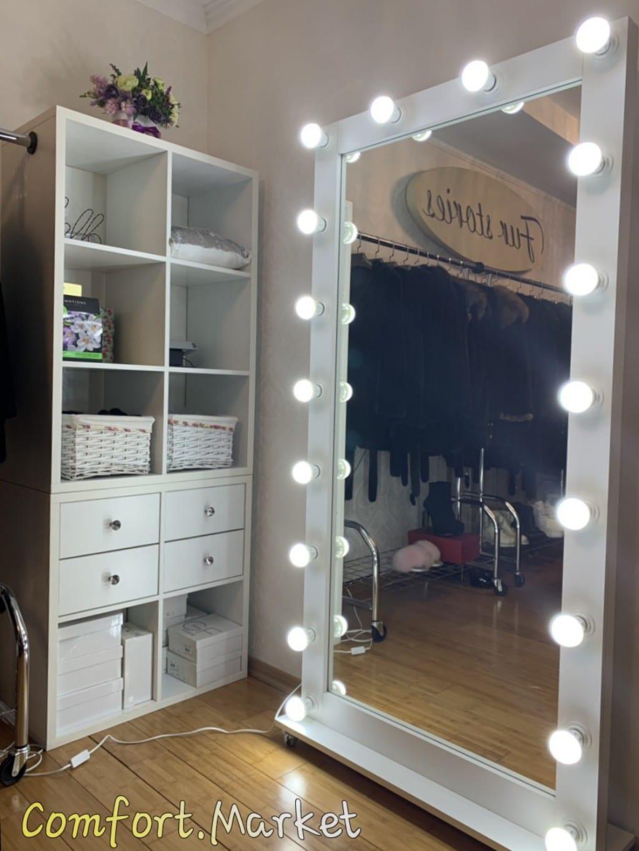 Зеркало для магазина, торгового зала, примерочной - напольное на колесиках в полный рост с подсветкой лампочками.