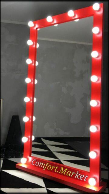 Купить зеркало 85*185 см во весь рост с подсветкой, цвет красный.