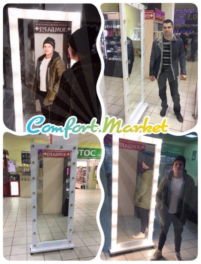 Мебель для торгового центра, магазина одежды и обуви - зеркало с подсветкой во весь рост - заказать недорого в Украине.