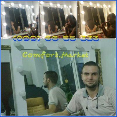 Моё зеркало