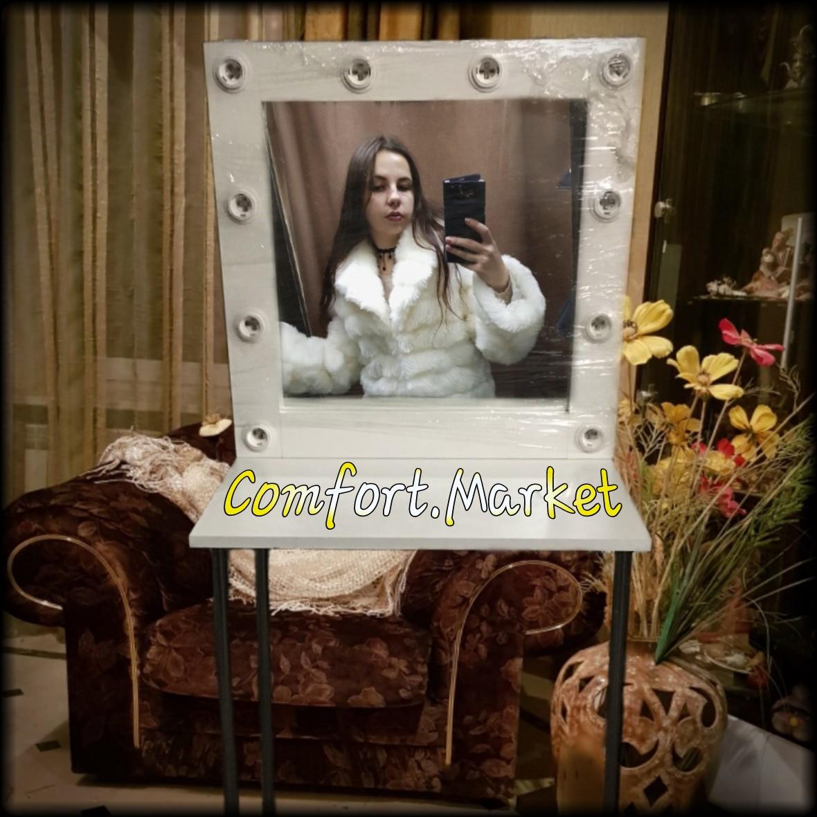 Зеркало для макияжа с подсветкой лампочками - настенное с полочкой и подставкой