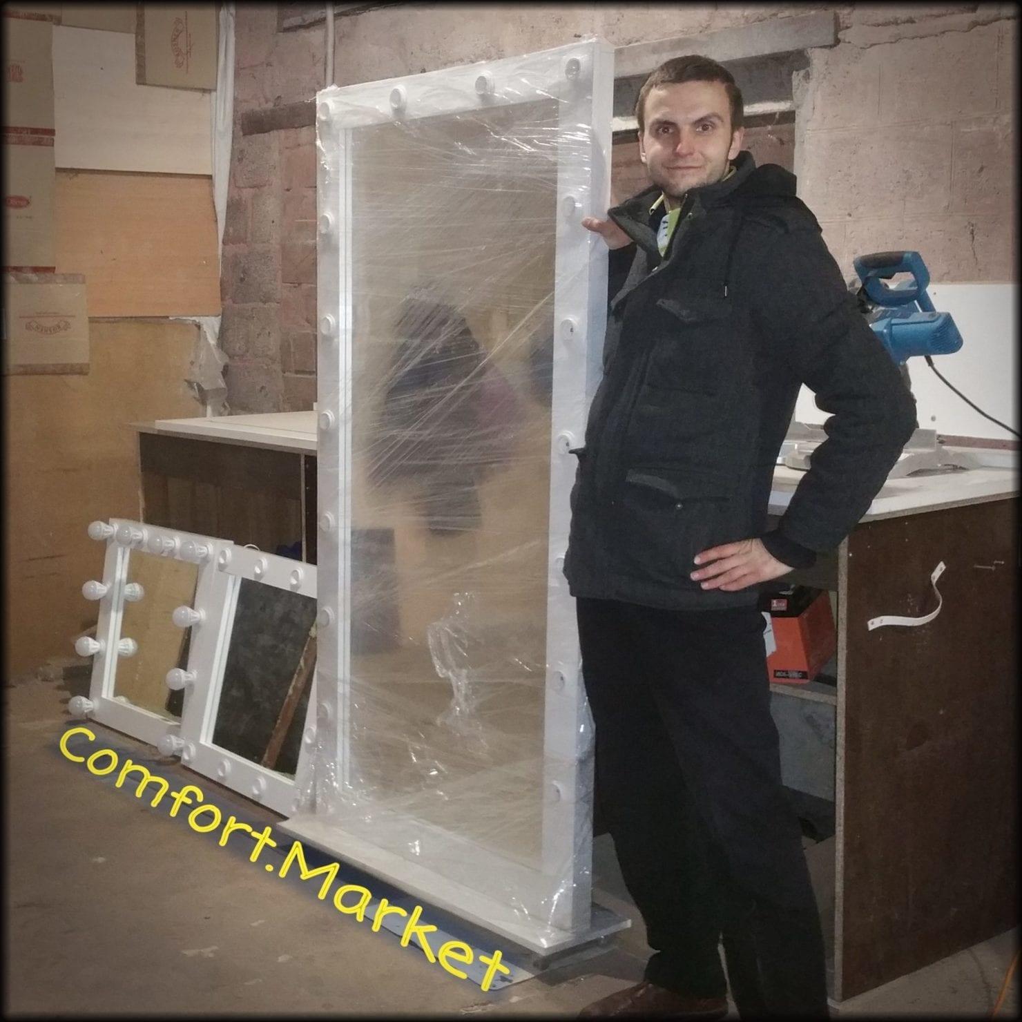 Купить от производителя в Киеве зеркала с освещением - магазин мебели Comfort Market
