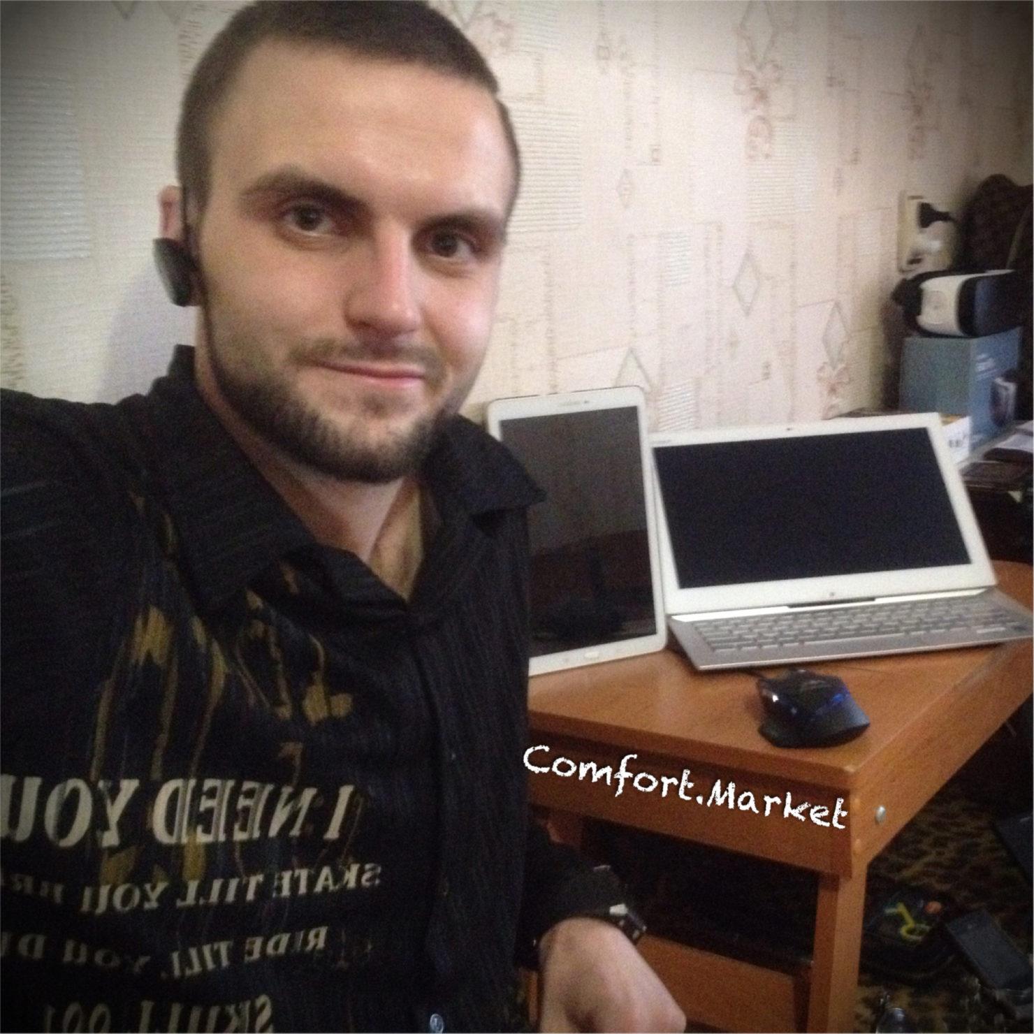 Предприниматель, создатель сайта Comfort.Market в Украине - Королев Алексей.